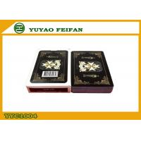 Buy cheap Professional Unique Poker Playing Cards Custom Make Your Own Playing Cards from wholesalers
