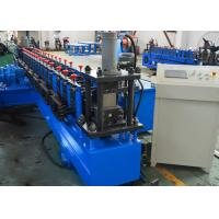 Buy cheap 41 * 21 mm C Channel Roll Forming Machine Steel Slotted Strut Channel Machine from wholesalers