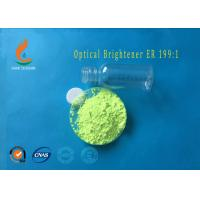 China ER-II Optical Whitening Agent , Optical Brightener For Cotton HS CODE 32042000 wholesale