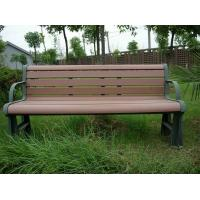 Cheap Ecological Prefab Leisure Outside WPC Bench With Steel Frame , Garden Bench Seat wholesale