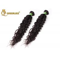 Tangle Free Real 100% Brazilian Human Hair Deep Wave For Salon