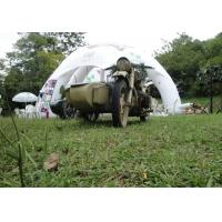 Cheap 0.4mm Outdoor PVC Inflatable Yard Tent For  Exhibition Colorful wholesale