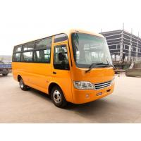 Buy cheap Shell Structure Star Minibus , Mitsubishi Engine 19 Passenger Coach Bus from wholesalers