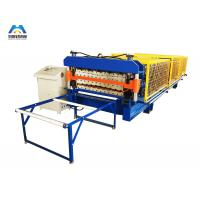 Buy cheap Double Layer Color Sheet Metal Roll Forming Machines Sheet Width 1250mm from wholesalers