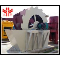 Cheap sand washing machine in sand making machinery wholesale