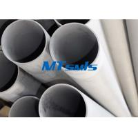 China 1.24mm - 54.59mm Thick 2507 / 1.4462 Duplex Steel Pipe Cold Rolled For Pipelines wholesale