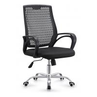 Lightweight Adjustable Mesh Office Chair With Nylon Castor High Durability