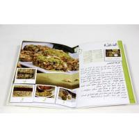 Cheap Matt Lamination Color CookBook Printing With saddle stiched binding wholesale