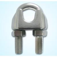 Cheap Stainless steel Wire Rope Clip Din 741 Type wholesale