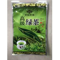 Green Tea Thick Laminating Pouches Plastic Packing Bags Anti - Fog Gravure Printing