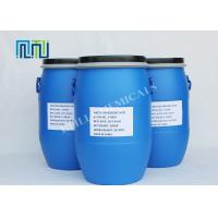 China 100-09-4 4-Methoxybenzoic Acid Chemical Raw Materials In Cosmetic wholesale