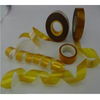 Fast Cure Epoxy Mica Insulation Tape Fine Mechanical Strength And Electric Capability