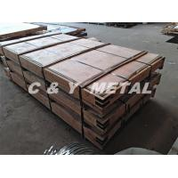 LCL of etching stainless steel sheet - CY-20170227