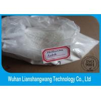 China White Oral Anabolic Steroids Methenolone acetate 434-05-9 Primobolan for Building Muscle Mass wholesale