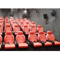 Buy cheap Impressive And Romantic Entertainment 5D Movie Theatre With Snow Effect In from wholesalers