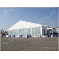 Professional Sturdy Large Event Tent Rentals For New Product Launch Training