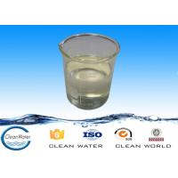 China Textile Water Decoloring Agent as COD Wastewater Treatment Chemicals wholesale
