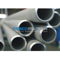 Food Industry Duplex Stainless Steel Tube ASTM A789 UNS S32750