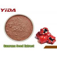 China Guarana Extract Organic Weight Loss Steroids For Females / Men ISO Certification wholesale