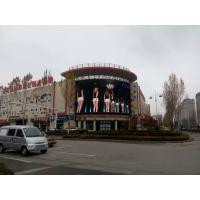 Outdoor P10 Led Curved  Screen , Waterproof  Flexible Led Display Commercial Use