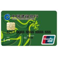 China Top Selling UnionPay Card with Quickpass Function in CMYK Printing wholesale