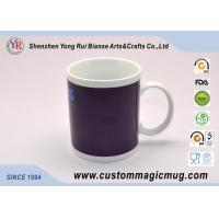 Cheap White / Black Color Changing Mug , Porcelain Color Changing Coffee Cup wholesale