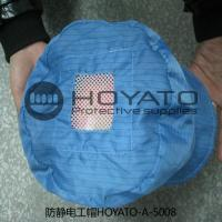 China Durable Clean Room Cap , Dustproof ESD Protective Caps For Laboratory wholesale