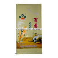 Wholesale Gravure Printing Laminated Bopp Plastic Bags Woven Polypropylene Rice Bag from china suppliers