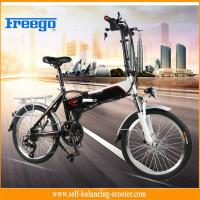 "China Ce FCC approval  lithium battery Electric Boost Bike with seat  foldable 20"" wheel wholesale"