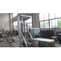 Aspirin Coating Powder Granulator Machine For Pharm Industry Multi Functional