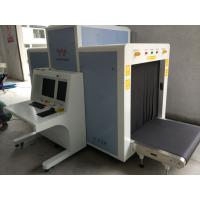 High Penetration Luggage X Ray Machine For Railway Station One Key Off Simply Operating