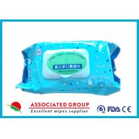China Baby Hands Mouth Natural Soft Wet Wipes Spunlace Nonwoven Fabric wholesale