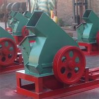 Cheap Good offer wood chipping machine/wood chips making machine wholesale