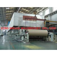 Cheap High Strength Corrugated Paper, High Speed Fourdrinier Paper Machine , Corrugated Paper Machine wholesale