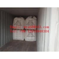 Buy cheap PP Woven Fabric 1 Ton Bulk Bags Waterproof With Food Grade For Chemical Industry from wholesalers