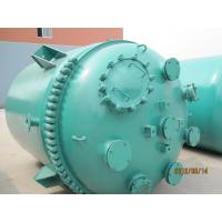 Buy cheap Glass lined reactor for chemical and  dyestuff industry from wholesalers