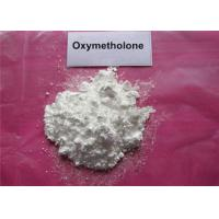 China Healthy Anadrol Oxymetholone Steroid For Muscle Building Steroids 434-07-1 wholesale
