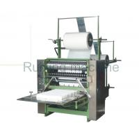 Buy cheap Facial Makeup Square Cotton Pad Machine Cotton Puff Automatic Wrapping Machine from wholesalers