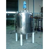 Wholesale Thick / Thin Agitator Mixing Tank Adopts Vertical Circular Tanks from china suppliers