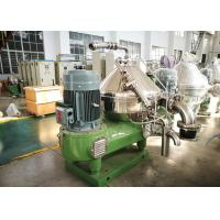 Professional Centrifugal Filter Separator Two Phase Stainless Steel Material