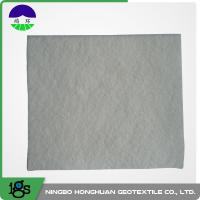 China High Permeability Geotextile Non Woven Filter Fabric PP PET Filter Fabric Drainage wholesale