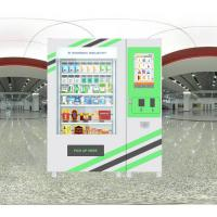 Buy cheap Coin Winnsen Pharmacy Vending Machine Business With Elevator And Cooling Unit from wholesalers