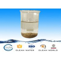 Quality ECO - friendly Water Decoloring Agent for high-colority wastewater for sale