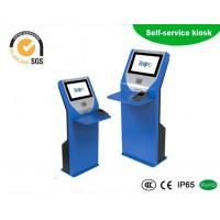 Buy cheap ATM Machine Intelligent Bank Self Service Kiosk With CE, ROHS, ISO, CCC Certification from wholesalers