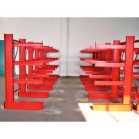 Double Side Industrial Cantilever Racking System For Raw Material Storage
