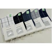 Cheap mens bamboo socks for business wholesale