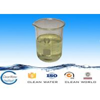 China Pigment Waste Water Treatment Chemical Light-color liquid CW-05 BV / ISO wholesale