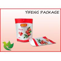 Cheap Reclosable Doypack Food Packaging Bags Gravure Printing Vinyl Bags With Zipper wholesale