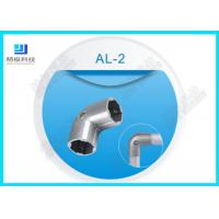 Aluminum Pipe Fitting 90 Degree Elbow Aluminum Tubing Joints For OD 28mm Pipe