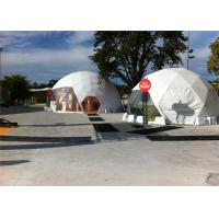 Buy cheap Wooden Flooring Durable Half Sphere Geodesic Tent Dome Water Resistant Canopy from wholesalers